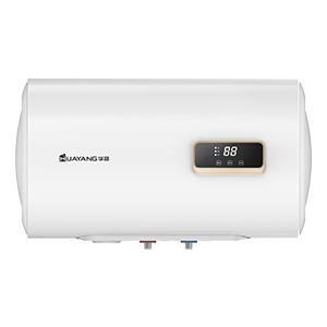 红外遥控式防电墙电热水器