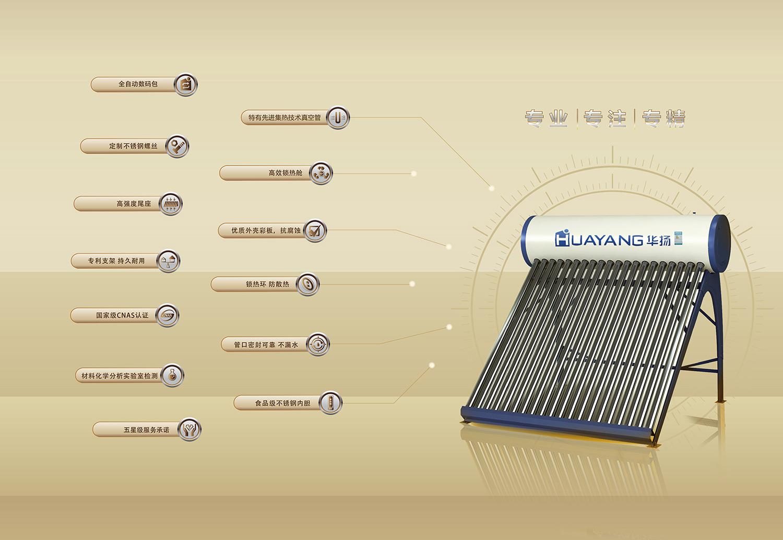 精工数字全自动太阳能热水器价格
