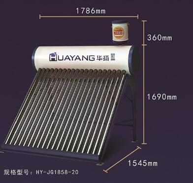 华扬太阳能电站供应商