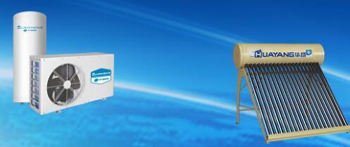 华扬热水器销售