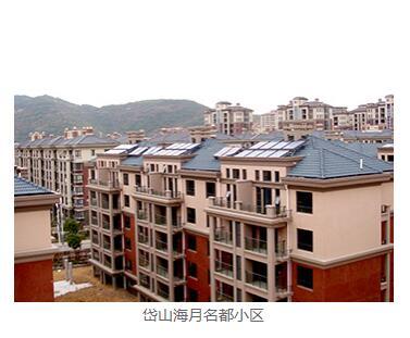 华扬太阳能电站